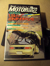 TOYOTA SERA - RARE SERA MOTORING VIDEO VHS - EXY10 JAPANESE IMPORTS JAPAN 1990