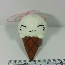 Kawaii Nemuneko Cat Neko Nyan Ice cream Plush Keychain Strap Anime Manga Cosplay