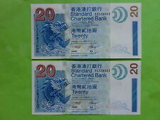 Hong Kong 20 Dollar 2003 Standard Chartered Bank (UNC), 2pcs Same Number, 538363