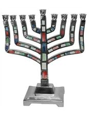 Polished Aluminium MENORAH - - -chanuka jewish candle menora, with enamel finish