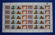 Marshall Islands (#425-428) 1992 Traditional Handcrafts MNH sheet