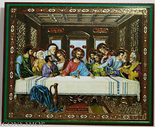 Jesus Christ Lord's Supper The Last Supper Icon Russian 6x9cm Тайная Вечеря