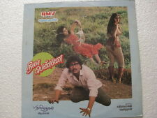 Nila Penne Tamil  LP Record Bollywood  India-1289