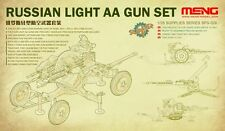 Meng Model 1/35 SPS-026 Russina Light AA Gun Set