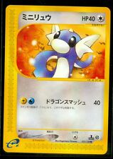 Pokemon DRATINI 031/128 Japanese 1st Ed. E Series 1 Expedition - MINT!