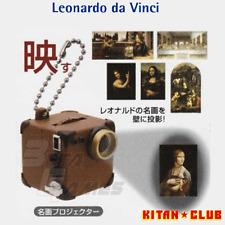 LEONARDO DA VINCI MINIATURE MASTERPIECE COLLECTION figure Picture Projector