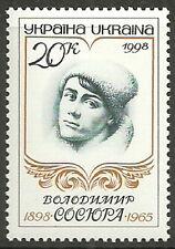 Ukraine - 100. Geburtstag von Wolodymyr Sosjura postfrisch 1998 Mi. 243