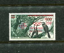 Congo C1 MNH Birds Anhingas. Overprinted 17th Olympic Games Rome-1960 x19104