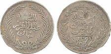 Tunisie, 4 piastres, Sultan Abdul Aziz, AH 1292, contremarque, argent - 55