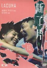 Lacuna DVD Shawn Yue Zhang Jing Chu NEW R3 English Subtitles