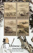 Grenada 2015 MNH Chinese Art Chang Dai Chien 4v M/S I Mountains Zhang Daqian