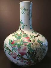 ANTIQUE Large Chinese Famille Rose Vase with 9 peaches, late 19th cen... Lot 36