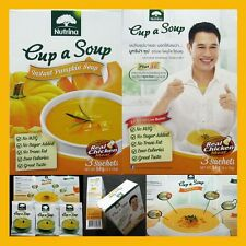 Instant Pumpkin Soup With Real Chicken Meat No MSG , No Sugar ,1 Box = 3 Sachets