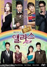 Cheongdamdong Alice Korean Drama (4DVDs) Excellent English & Quality!