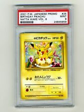 POKEMON PSA 9 MINT BIRTHDAY PIKACHU NATTA WAKE JAPANESE PROMO CARD 2001 VOL. 6