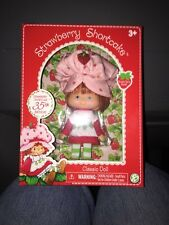 Strawberry Shortcake 35th Anniversary doll BRAND NEW Classic Vintage Style
