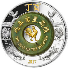 Laos 2017 2000 Kip Lunar 2017 - Year Rooster  2 oz with Jade Proof Silver Coin