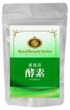 Royal Beauty Series commercial enzyme 300mg x180 grain japan