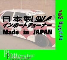 MADE in JAPAN JDM sticker autocollant OEM power Fun like shocker Dub