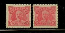 old China stamps - Revenue?