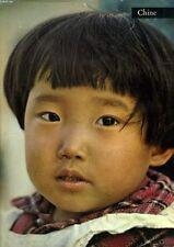 CHINE  ARTIS HISTORIA AVEC JAQUETTE D'ORIGINE EDITION ORIGINALE .