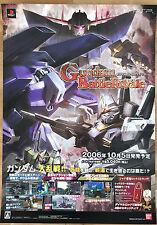 Gundam Battle Royale RARE PSP 51.5 cm x 73 Japanese Promo Poster
