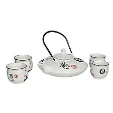 White & Black Gloss - Oriental Chinese Teapot & 4 Teacups Teaset, Tea Set   MA