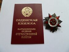 USSR PATRIOTIC WAR ORDER 1st FIRST CLASS 1773477