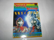 Ultraman Tiga & Ultraman Dyna Playstation Guide Book Japan Import