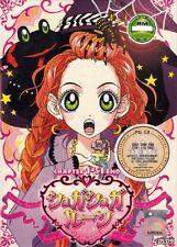 Sugar Sugar Rune TV 1 - 51 End TVB Cantonese Version 2 DVD 0 Region Boxse