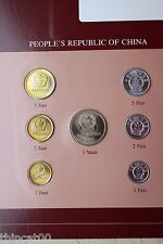 China 1981 Great Wall Coins and 1982 Fen Coins Set