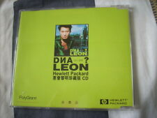 a941981 HK Polygram 惠普 Special Promo CD 4 Songs Leon Lai DNA 出錯 Hewlett Packard 黎明 珍藏版