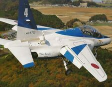 JASDF KAWASAKI T-4 T-33A T-1 JAPANESE TRAINER ACFT Superb Model Art Profile 10