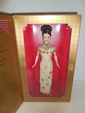 New Golden Qi-Pao Barbie Doll 1998 Mattel 20866 Limited Edition Nib Chinese