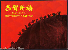L9355xapsA5lc Chinese New Year 2008 Year of the Rat pre paid postcard