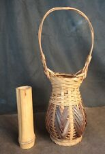 "Antique Japanese Bamboo Flower Basket Ikebana Hanakago Height 11-1/4""  28.5cm"