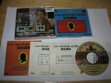 Sherlock Holmes Consulting Detective PC Engine CD Japan import
