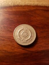 £1 One Pound COIN 2001 Northern Ireland Celtic Cross