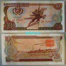 COREA DEL NORT 1978. 10 WON SC  NORT KOREA UNC