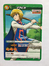 Miracle Battle Carddass Hunter × Hunter P HH 15 Promo