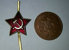 Soviet USSR Russian Red Army Military Ushanka Hat Cap Beret Metal Pin Badge k