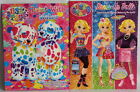 Lisa Frank Paint with Water Book & Paper Dolls Coloring Activity Books Lot of 2