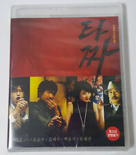 TAZZA (The War of Flower / The High Rollers) Blu-ray /English Subtitle /Region A