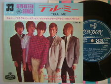 THE ROLLING STONES TELL ME / 7INCH JPN