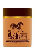 JAPAN HORSE OIL(BAHYU) CREAM SKIN BEAUTY ARGAN OIL/PLACENTA/CERAMIDE ANTI AGEING