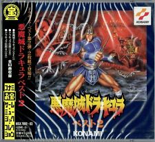 Akumajo Dracula Best 2 Castlevania Konami Original Soundtrack Music CD Japan