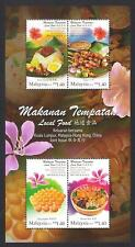 2014 MALAYSIA LOCAL FOOD JOINT ISSUE HONG KONG (M/S) MNH