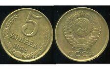 RUSSIE   5 kopek   1988  ( bis )