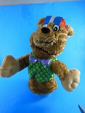 """Brown Teddy Bear Hand Puppet 11"""" with  Vest and Hat   St Jude Childrens Hospital"""
