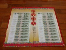 RARE China 1999 : $1 Banknote, 20pcs 7 Same No (6666021) with hard folder  (UNC)